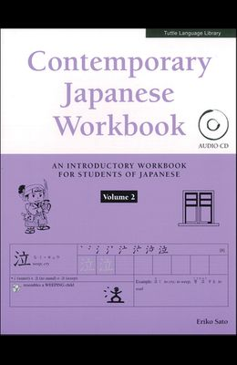 Contemporary Japanese Workbook Volume 2: Practice Speaking, Listening, Reading and Writing Japanese