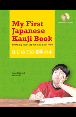 My First Japanese Kanji Book: Learning Kanji the Fun and Easy Way! [mp3 Audio CD Included] [With MP3 CD]