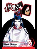 Hikaru No Go, Vol. 2, Volume 2: First Battle