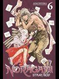 Noragami: Stray God, Volume 6