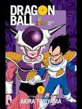 Dragon Ball Full Color Freeza Arc, Vol. 1, 1