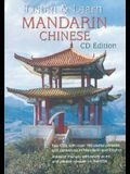 Listen & Learn Mandarin Chinese