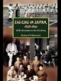 Zig-Zag in Japan, 1959-1961: Wild Adventure in the US Army