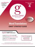 Word Translations GMAT Strategy Guide