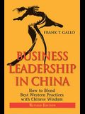 Business Leadership in China R