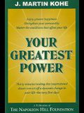 Your Greatest Power