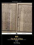 Book of Rites: Liji