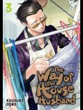 The Way of the Househusband, Vol. 3, Volume 3