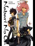 Nabari No Ou, Vol. 5