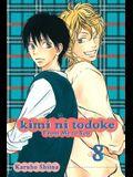 Kimi Ni Todoke: From Me to You, Vol. 8, 8
