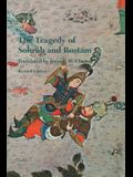 The Tragedy of Sohrab and Rostam: Revised Edition