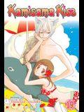 Kamisama Kiss, Vol. 19, Volume 19
