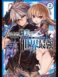 Arifureta: From Commonplace to World's Strongest (Manga) Vol. 2