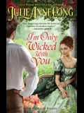 I'm Only Wicked with You: The Palace of Rogues