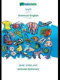 BABADADA, Tigrinya (in ge'ez script) - American English, visual dictionary (in ge'ez script) - pictorial dictionary: Tigrinya - US English, visual dic