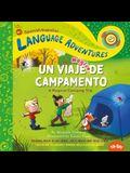 Un Viaje Mágico de Campamento (a Magical Camping Trip, Spanish/Español Language Edition): Around the House - English
