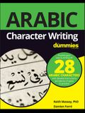 Arabic Character Writing for Dummies