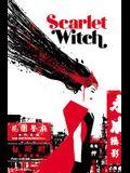 Scarlet Witch, Volume 2: World of Witchcraft
