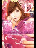 Platinum End, Vol. 12, 12