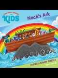 Noah's Ark 24-Piece Jigsaw Puzzle
