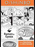 Oishinbo: Ramen and Gyoza, Vol. 3, Volume 3: a la Carte