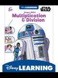 Smart Skills Multiplication & Division, Ages 8 - 11