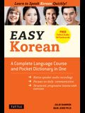 Easy Korean: Learn to Speak Korean Quickly! (Free Online Audio & Flashcards)