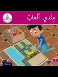 Arabic Club Readers: Pink Band: I Have Toys