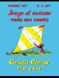 Jorge el curioso vuela una cometa/Curious George Flies a Kite (Spanish and English Edition)