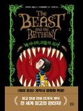 The Beast and the Bethany