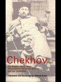 Chekhov: Plays: The Seagull, Uncle Vanya, Three Sisters, the Cherry Orchard, and Four Vaudevilles