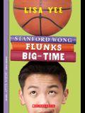 Stanford Wong Flunks Big-Time