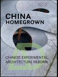 China Homegrown: Chinese Experimental Architecture Reborn
