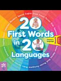 20 First Words In 20 Languages