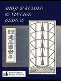 Shoji & Kumiko 85 Vintage Designs