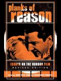 Planks of Reason: Essays on the Horror Film, Revised Edition (Revised)