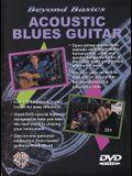 Beyond Basics: Acoustic Blues Guitar, DVD