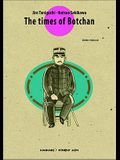 The Times of Botchan Third Volume