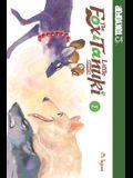 The Fox & Little Tanuki, Volume 2, 2