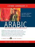 Ultimate Arabic Beginner-Intermediate