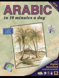Arabic in 10 Minutes a Day: Language Course for Beginning and Advanced Study. Includes Workbook, Flash Cards, Sticky Labels, Menu Guide, Software,