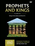 Prophets and Kings Video Study: Being in the Culture and Not of It