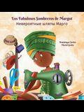 Los Fabulosos Sombreros de Margot - Невероятные шляпы