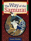 The Way of the Samurai: Deluxe Slip-Case Edition