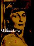 The Akhmatova Journals: 1938-41