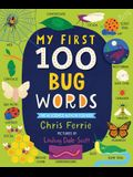 My First 100 Bug Words