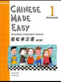 Chinese Made Easy Workbook: Level 1 (Simplified Characters)