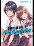 Chasing After Aoi Koshiba 1