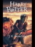 Harry Potter Y El Cáliz de Fuego / Harry Potter and the Goblet of Fire
