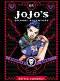 Jojo's Bizarre Adventure: Part 2--Battle Tendency, Vol. 2, Volume 2